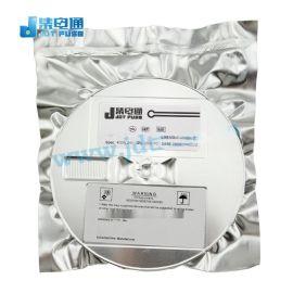 現貨SMAJ24CA 瞬態抑制防雷管 雙向TVS穩壓二級管 貼片 廠家直銷