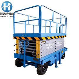 供应四轮移动升降机 小型仓库 车间维修   可定做 现货销售