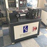 厂家小型塑料颜料配色开炼机 橡胶双辊炼胶机 混炼机