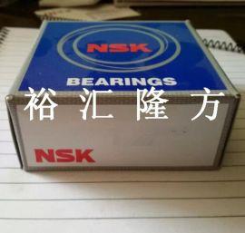 高清实拍 NSK R38-10 圆锥滚子轴承 原装**