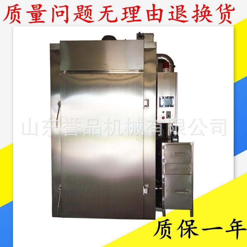 大型臘腸全自動煙燻爐 不鏽鋼蒸煮爐 大型熟食全自動煙燻爐商用