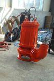 江淮耐高温煤浆泵,ZSQR耐热排渣泵热水钢渣泵