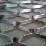 鋁板幕牆網/鋁板吊頂網/鋁板裝飾板