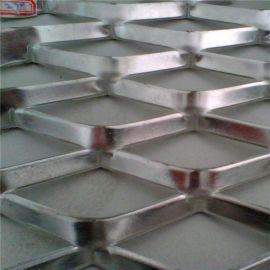 铝板幕墙网/铝板吊顶网/铝板装饰板