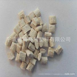 长期供应 PPS改性塑料 耐高温PPS 注塑级PPS 厂家现货 一件起批