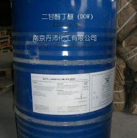 美國陶氏DOW進口原裝99.5%二甘醇丁醚