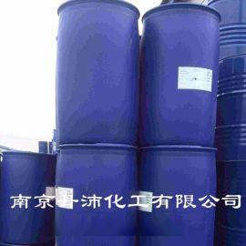 供应脱模剂 MEM-0349乳液