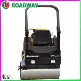 ROADWAY壓路機小型駕駛式手扶式壓路機廠家供應液壓光輪振動壓路機RWYL52C網路直銷河北省石家莊
