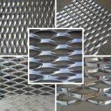 拉伸網 幕牆鋁網 外牆裝飾鋁板網  波浪鋼鋁板網