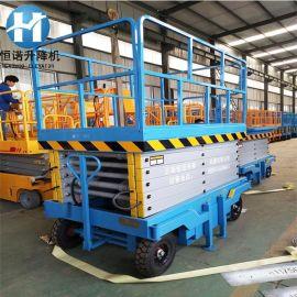 移动式升降机 电动升降机平台简易升降货梯 定做车间厂房升降货梯