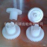 【东莞厂家】供应吸尘器齿轮 塑料齿轮 塑料蜗杆 塑胶齿轮订做