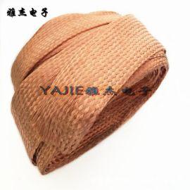 镀锡铜编织带软连接 接地扁平裸铜线 多层扁平铜编织带 铜辫子