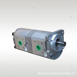 CBN550/550系列左旋花键齿轮泵