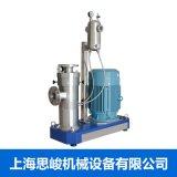 厂家直销化工分散设备SGN三氧化二锑阻燃剂研磨分散机 专业品质
