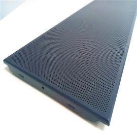 铝天花厂家热销300*1200mm穿孔黑色铝扣板