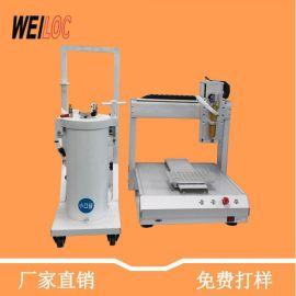 全自动硅胶点胶机 2600ml增压注胶机 AB胶水智能涂胶机点胶设备