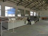 青岛华亚供应阳光板塑料板材设备