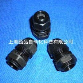 EPIN黑色尼龙电缆接头EPIN plastic cable gland