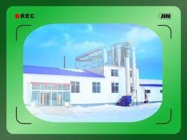 淀粉气流干燥机-豪森食品机械