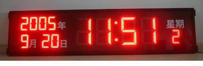 LED电子时钟