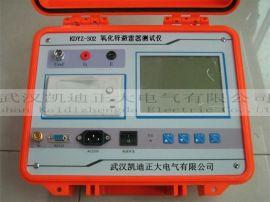 检测氧化锌避雷器电气性能|交流氧化锌避雷器参数测试仪