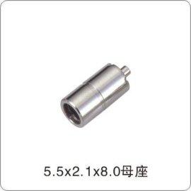 DC母座5.5*2.1*8.0/5521音视频端子,dd21dc母头