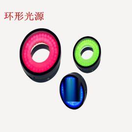 科視創帶角度環形LED光源