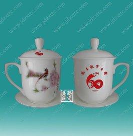 供应陶瓷茶杯,会议茶杯定做,陶瓷茶杯价格