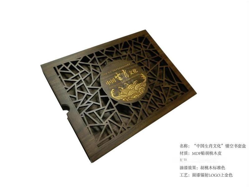 工艺品书本木盒 纪念币木书包装盒