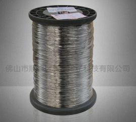 镀锡铜线,性能稳定电子线优良可焊性