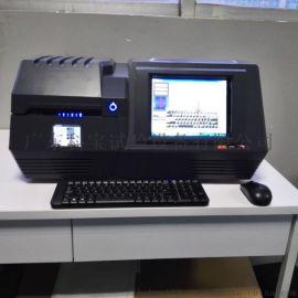 ROHS光譜儀 金屬光譜儀 X射線熒光光譜儀
