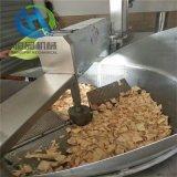 全油刮渣式土豆片油炸机器 自动搅拌土豆条油炸设备