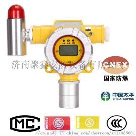 无线气体报警器,无线气体探测器,无线气体控制器