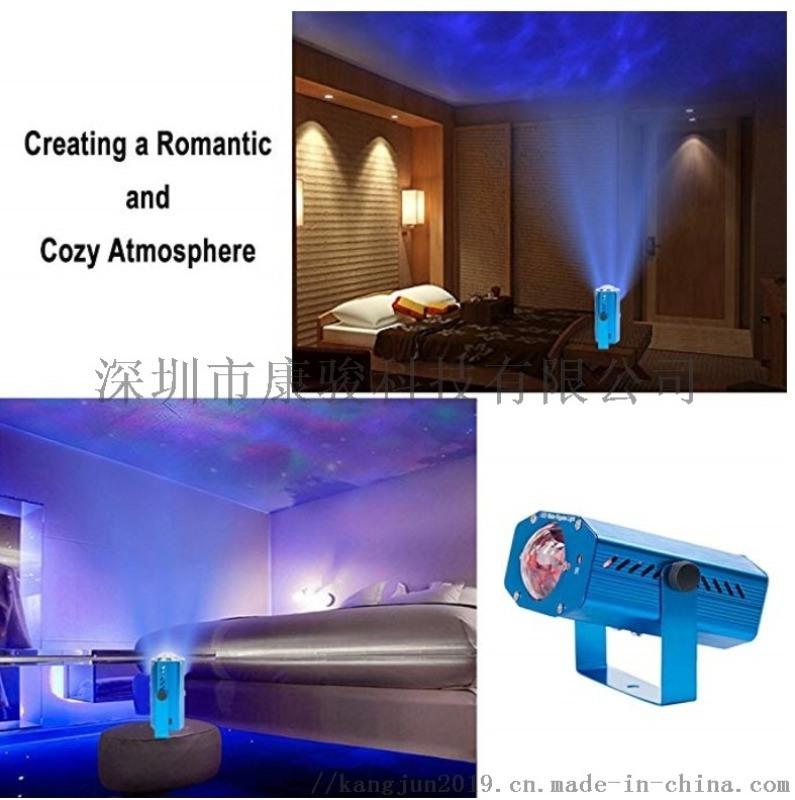 水纹灯LED遥控七彩水波纹舞台小魔球灯