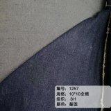 廠家直供10*10全棉現貨10安牛仔厚布料適合工裝外套牛仔褲童裝
