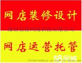 郑州洛阳产品摄影 产品拍摄 店铺装修专业摄影服务