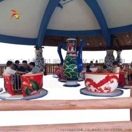 公园游乐设备咖啡杯 童星厂家定制