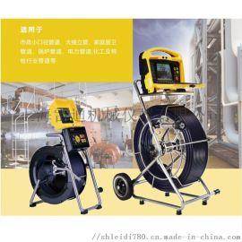 上海雷迪vCam-5管道内窥镜