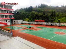 长沙室外塑胶跑道材料-宁乡学校彩色透气跑道施工价格