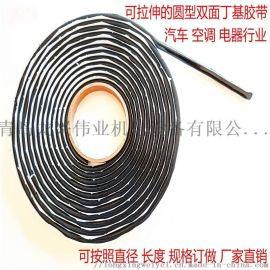 汽车电器业用丁基胶带圆柱形密封双面胶超粘防水隔热