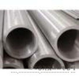 双相不锈钢管S31803/S32205/S32507/2205/2507/2304/F51/F60/F53