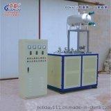 廠家直銷【廣益】 60kw三爐聯體 導熱油爐