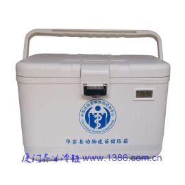 QBLL1080白色保温箱,冷藏箱8L