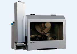 Z400 紧凑型打印贴标机