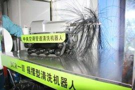 苏州吴中区长桥高压清洗管道供应商
