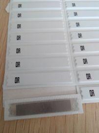 服装超市声磁DR防盗软标签
