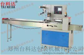 台科达TKD-350X高速枕式包装机