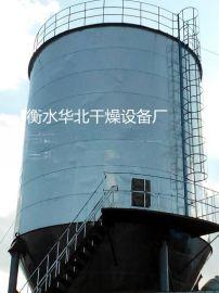 H酸废液专用烘干机-喷雾干燥机