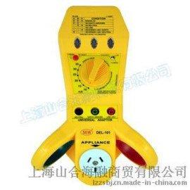 台湾SEW DEL-101漏电保护器/RCD/线/电器测试仪