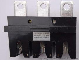 czc3-b-3-250a一次插件czc3 400a接插件